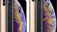 苹果手机全线降价:京东天猫等全覆盖 最高降1500元