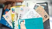 信用卡逾期不要慌,教你防软暴力催收的解决办法!