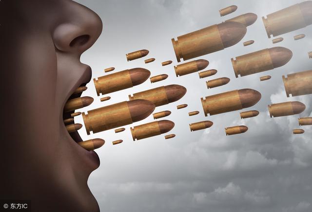 学会自我保护,一定对网贷暴力催收说不!