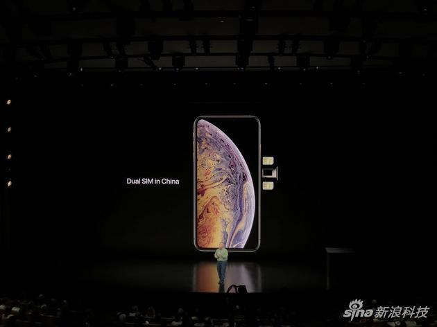 iPhone首次实现双卡双待 中国用户可装两张SIM卡