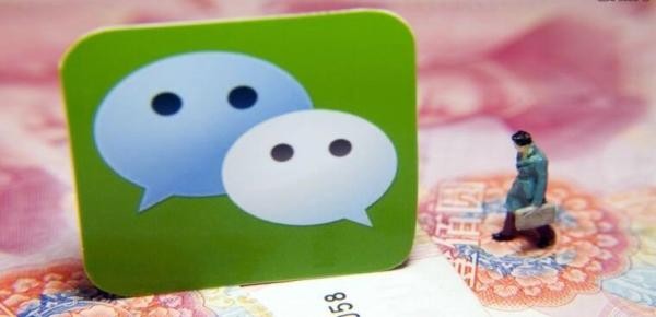 微信里隐藏的贷款口子有哪些?这几个口子也能微信借贷?