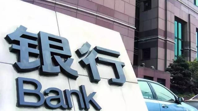 银行最痛恨的6个信用卡刷卡方式,你中招了吗?