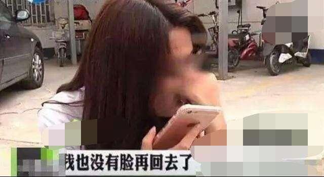 """女大学生深陷网赌,""""裸贷""""90万 无力偿还,朋友:都收到照片了"""