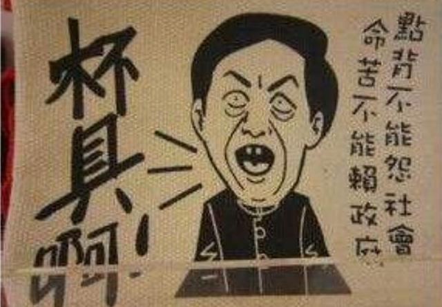 消息已确认!京东将进军网约车市场 叫板滴滴 网友:早该这样了