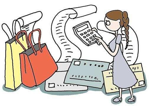 信用卡还不上应该怎么办?4个方法助你度难关