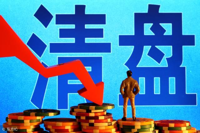 P2P出现问题,是主动清盘还是立案,哪个对投资人更有利?