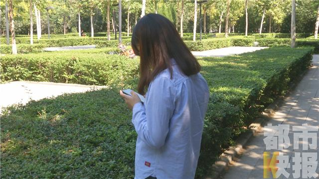 西安一女孩网贷平台借款一千元 两年需还三十多万
