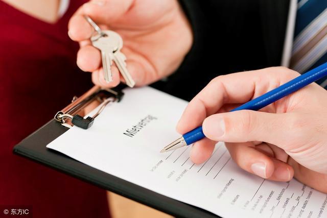 二手房买卖合同解除其中介费是否应予返还?