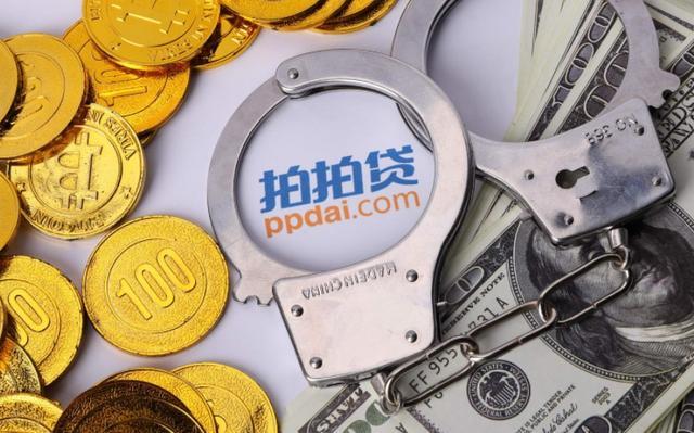 拍拍贷被指涉嫌造假 遭美两家律所调查