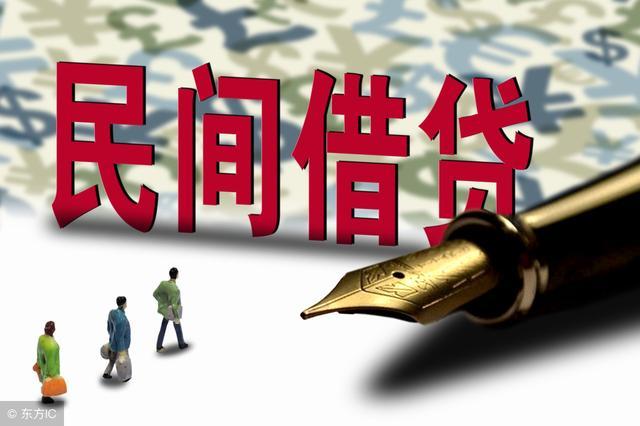 私人放高利贷合法吗?小额贷款不还会坐牢吗?