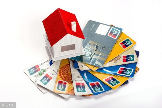 为什么信用卡会有有效期限