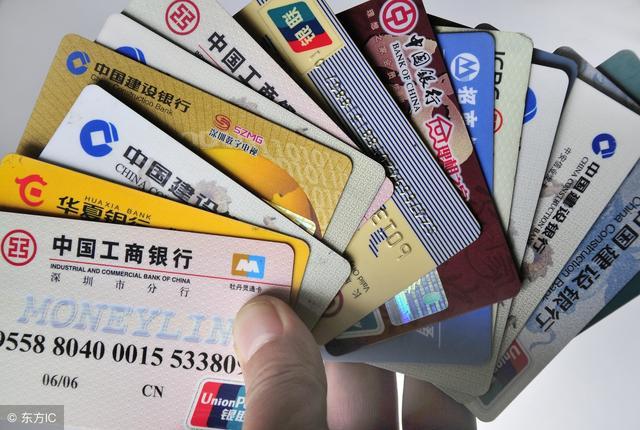 科普丨信用卡普卡、金卡、白金卡、钻石卡有什么区别?