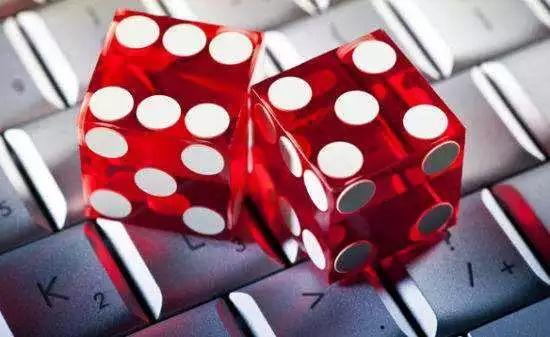 痴迷于网络赌博,这名90后两年挪用公款2683万!