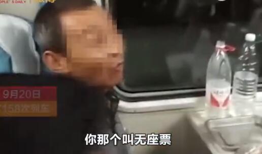 又见霸座大爷:列车长劝1小时未果 旁边乘客看不下去将其拽起