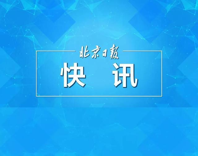 北京公租房转租变日租房最新进展:租户被取消资格,正调查中介