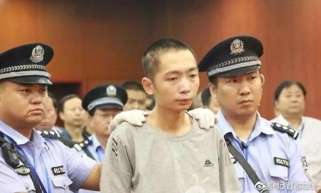 """陕西米脂""""4·27""""杀人案凶手将于9月27日枪决"""