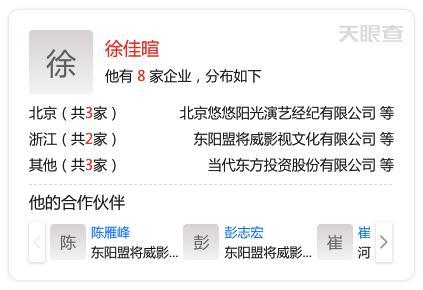 """在人设崩塌之前 吴秀波已陷《军师联盟》十亿收益分配""""罗生门"""""""