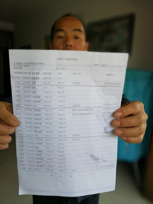 长沙村庄村民死后仍分钱 股权生不增死不减引争议