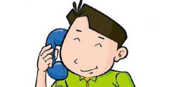 接听银行贷款回访电话需要注意什么?来自银行信贷专员分享的接听技巧!