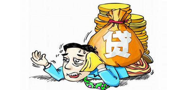网贷频繁申请太多有影响吗?后果比你以为的要严重的多!