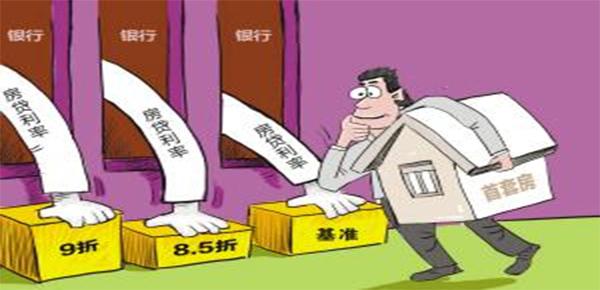 广发银行房贷申请条件,你真的知道吗?不清楚就过来看一下。