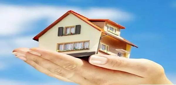 全款买房有哪些优缺点?需要了解的都在这里了