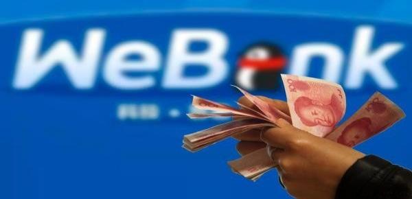 开通微众银行真的可靠吗?如何使用微众银行给微信提额?