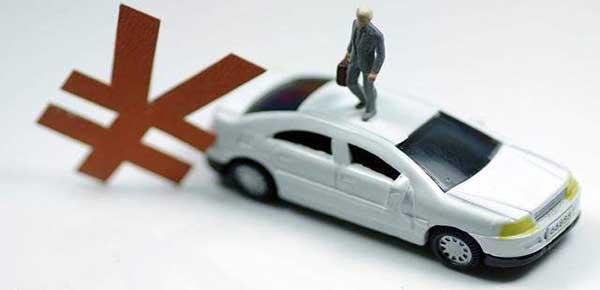 无工作人员能贷款买车吗?何种方式最划算?