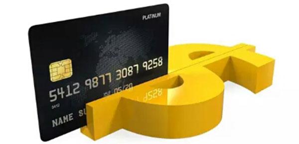 信用卡使用技巧全攻略都在这!那些不为人知的小秘诀都给你了~