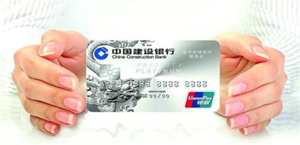 建设银行信用卡首次申请额度一般是多少?小编偷偷告诉你申请技巧哦~