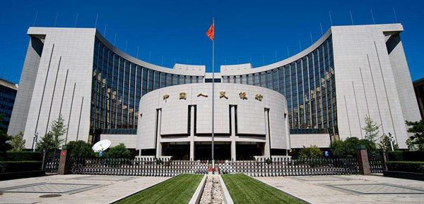 中国银行和中国人民银行一样吗?虽然只差两个字,但区别就大了!