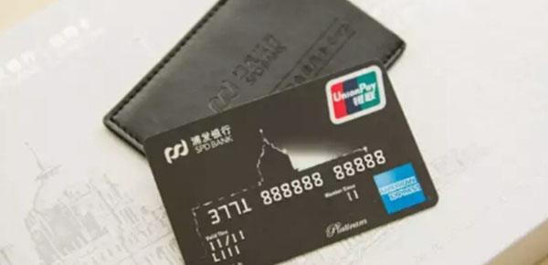 各大银行信用卡国庆优惠活动有哪些?盘点信用卡活动多的银行有哪些!