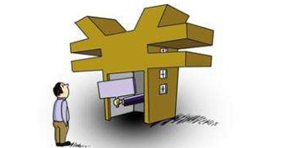 申请房贷需要注意什么呢?这几件事,准备贷款买房的都必须要知道!