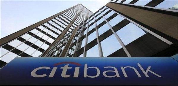 花旗银行贷款怎么贷?有哪些要求?
