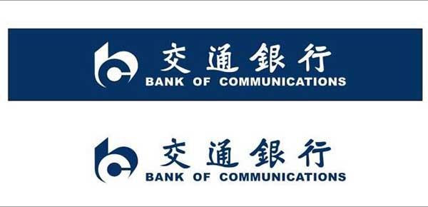 交通银行惠民贷如何申请?利息计算方式都在这里啦