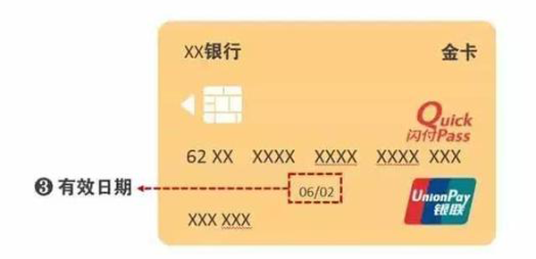 信用卡为什么要设置有效期呢?信用卡到期后大家只能这么办!