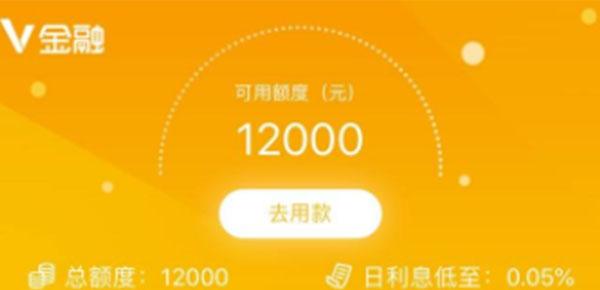 南京银行3次贷—移动V金融必须要有江苏号码?初次下款额度能有多少?
