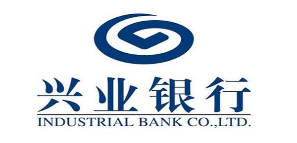 想要办理兴业银行的贷款,需要什么条件?这几招教您快速通过