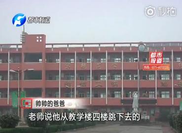 """""""活着没意思!""""安阳滑县15岁初三学生在校坠楼身亡!校方:监控盲区!"""