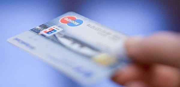 中信银行中民积分宝联名信用卡你知道吗?真正的保险权益了解一下?