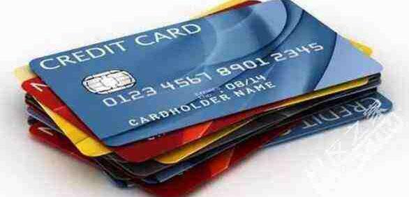 信用卡申请过多会有什么影响?小心申请太多导致征信变花哦~