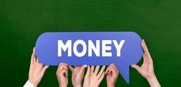 招行的e招贷会占用额度吗?玩卡小编告诉你如何申请更省事!