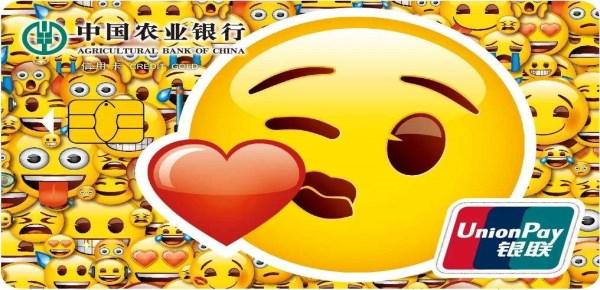 My Way系列之emoji信用卡激萌来袭!超多权益让人心动!