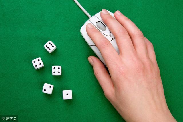 到处都是网络赌博的小广告,为何屡禁不止