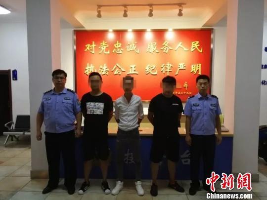 内蒙古一微信群主网上赌博被抓 涉案60万