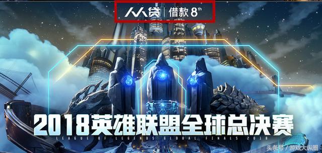 S8开战,斗鱼为网贷平台做广告引争议!网友:广告鬼才?