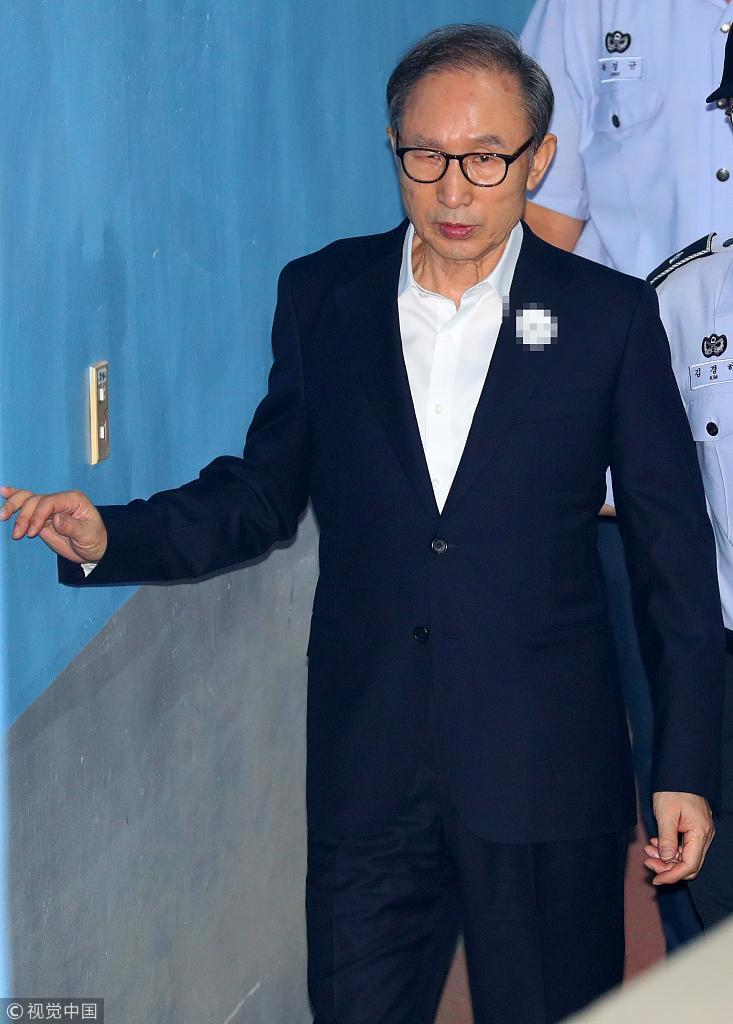 要牢底坐穿?77岁韩国前总统李明博一审获刑15年