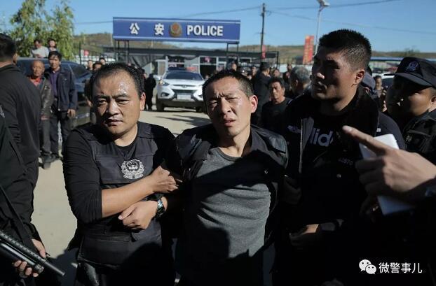 辽宁凌源两逃犯在河北平泉被抓获