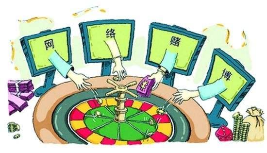 网赌被黑怎么办,在网上网赌出不了款怎么办?