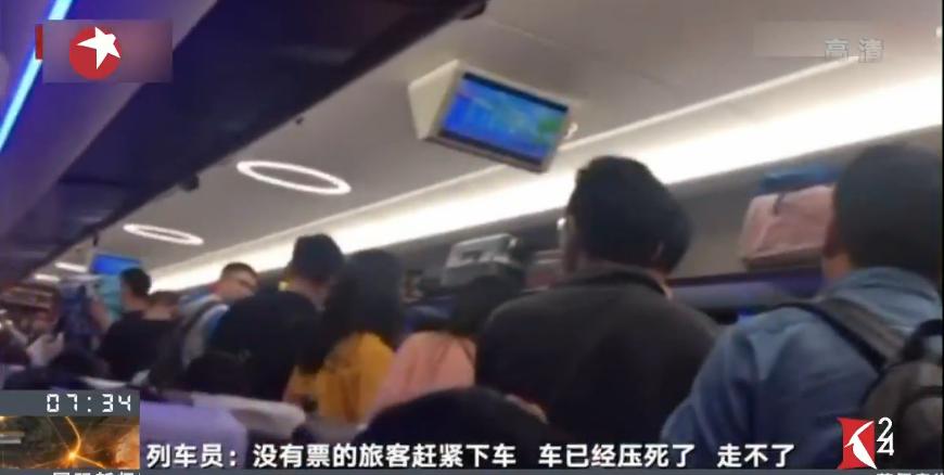乘客挤爆车厢致高铁无法运行 乘务员:没票的下车
